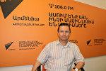 Игорь Комаров в гостях у радио Sputnik Армения