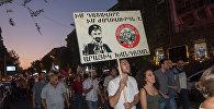 Шествие, посвященное годовщине захвата здания полка ППС в Ереване