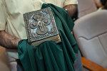 Армянская семья из США подарила Евангелие 1471 года Ереванскому Институту древних рукописей Матенадаран