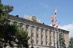 Резиденция Президента Республики Арцах