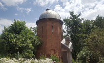 Бюраканская астрофизическая обсерватория