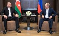 Встреча президента РФ В. Путина и президента Азербайджана И. Алиева