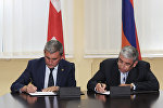 Делегация Службы национальной безопасности Армении находится в Грузии