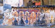 Фреска, обнаруженная в Вайоцдзорской области