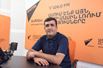 Нарек Манташян в гостях у радио Sputnik Армения