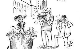 Карикатура. Столичные достопримечательности