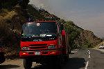 Пожар в Артаване