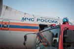 Российский самолет МЧС Ил-76 прилетел в Армению