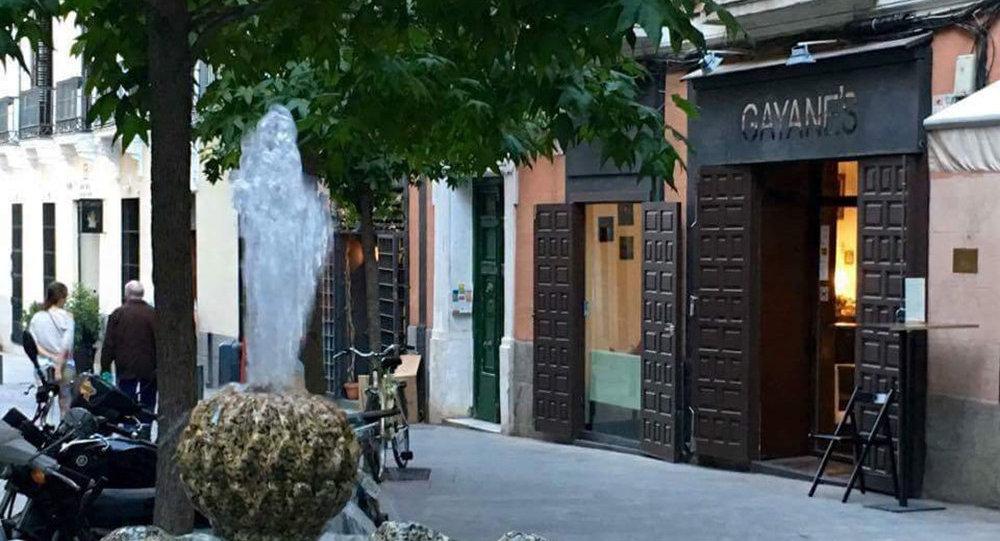 Армянский ресторан в Мадриде