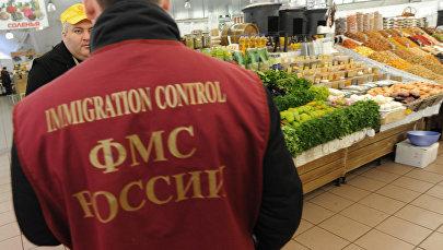 Работник Федеральной миграционной службы РФ