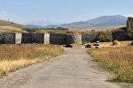 Крепость Лори, Армения