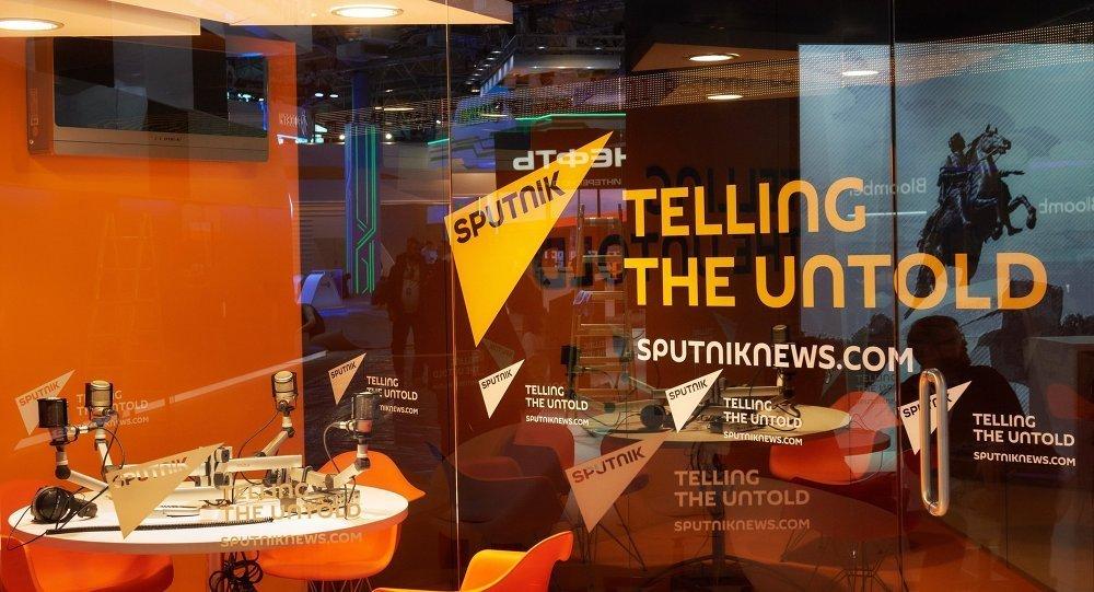 Павильон международного бренда Sputnik