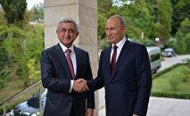 Встреча президентов Армении и России Сержа Саргсяна и Владимира Путина