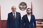 Президент Республики Арцах Бако Саакян и Мигран Арутюнян