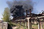 Пожар на заводе Наирит