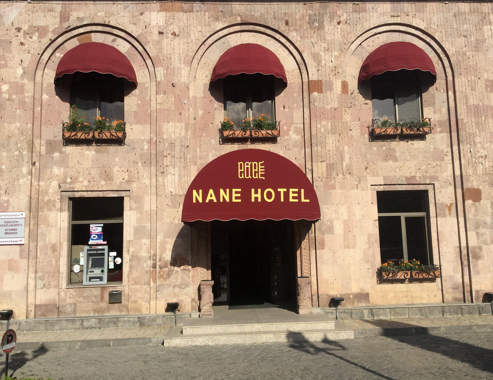 Гостиница Нане в Гюмри, где во время своего визита в Гюмри остановилась Ким Кардашьян