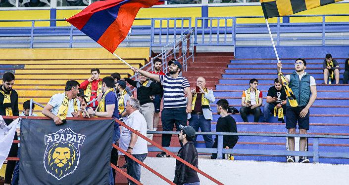 Болельшики футбольного клуба Арарат