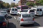 Пробки в Ереване