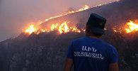 Пожар в Бюракане