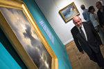 Выставка, посвященная 200-летию мариниста Ивана Айвазовского. Михаил Швыдкой