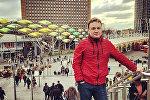 Блогер Александр Алимов