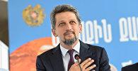 Гаро Пайлан на форуме Армения-Диаспора