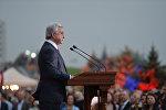 Поздравление Президента Сержа Саргсяна по случаю праздника независимости