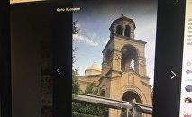 Армянская церковь в Баку
