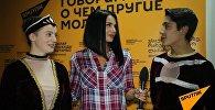 """Как участники шоу """"Ты супер! Танцы"""" из Армении готовятся к выступлению"""