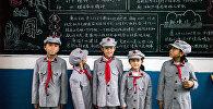 Ученики китайской начальной школы Красная армия