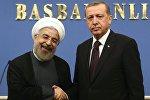 Роухани и Эрдоган