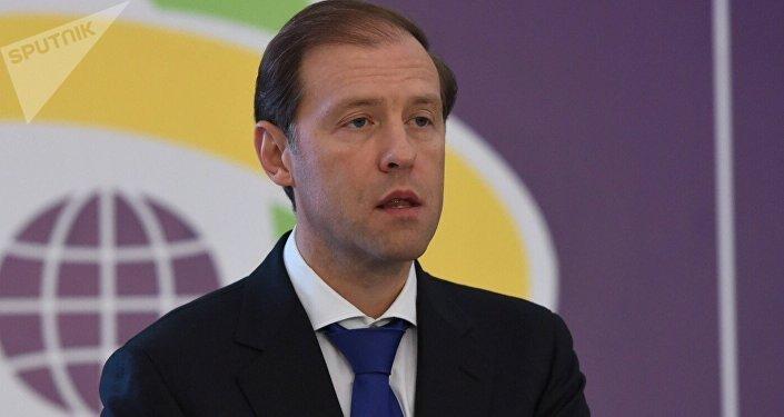 Международный форум евразийского партнёрства. Денис Мантуров