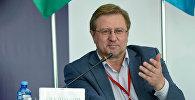 Международный форум евразийского партнёрства. Владимир Лепехин