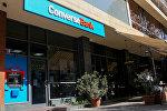 Отделение Converse Bank-а в Ереване
