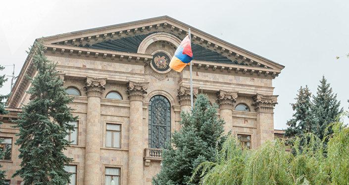 Здание Национального здания Армении