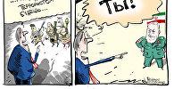 Карикатура. США могут причислить КСИР к террористическим организациям