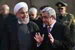 Президент Ирана Хасан Рухани и Президент Армении Серж Саргсян