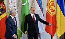 Владимир Путин и Серж Саргсян на заседании Совета глав государств СНГ