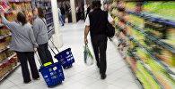 Продуктовый магазин. Супермаркет