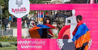 Эребуни-Ереван 2799