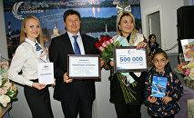 В аэропорту Воронеж наградили 500 тысячного пассажира - это тема
