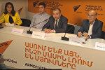 Видеомост о подписании соглашения о партнерстве Армении с ЕС