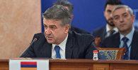 Заседание межправительственного Евразийского совета . Карен Карапетян