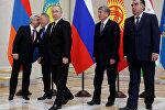 Лидеры Армении Казахстана России Кыргызстана и Таджикистана. Архивное фото