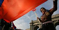 Девушка с флагом Армении Европа