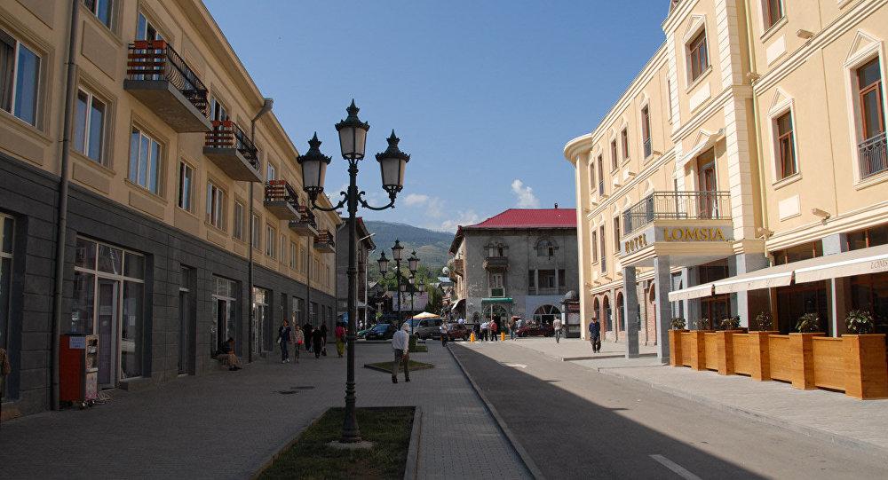 Ахалцихе, Самцхе-Джавахетия