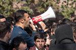 Акция протеста студентов о принятии решения об отсрочке парламентом РА
