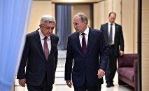 Президенты РФ В. Путин у РА С. Саргсян