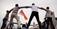 Армянский танец Берд