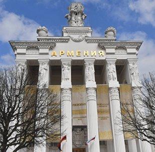 Павильон Армения на ВДНХ
